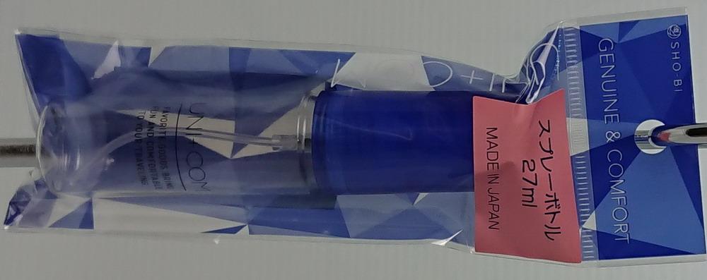 美容 コスメ メイク小物 化粧品 詰替え容器 トラベルグッズ スプレーボトル 通販 激安◆ BL UC40452×5個セット 27ml 大感謝価格 5個セット 超激得SALE