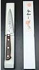 【大感謝価格】関市鍛冶職人の作る 新元号記念高級包丁 K12756 ペティナイフ