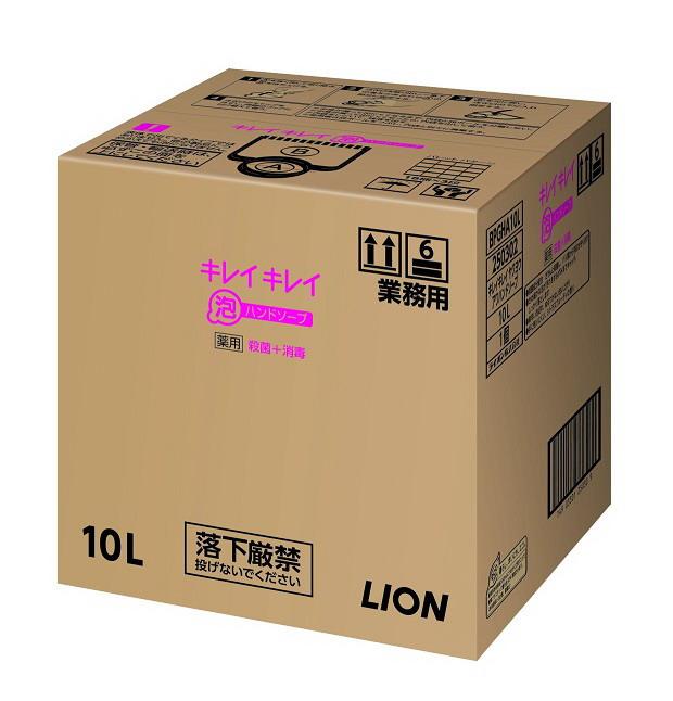【大感謝価格】【医薬部外品】業務用キレイキレイ薬用泡ハンドソープ 10L