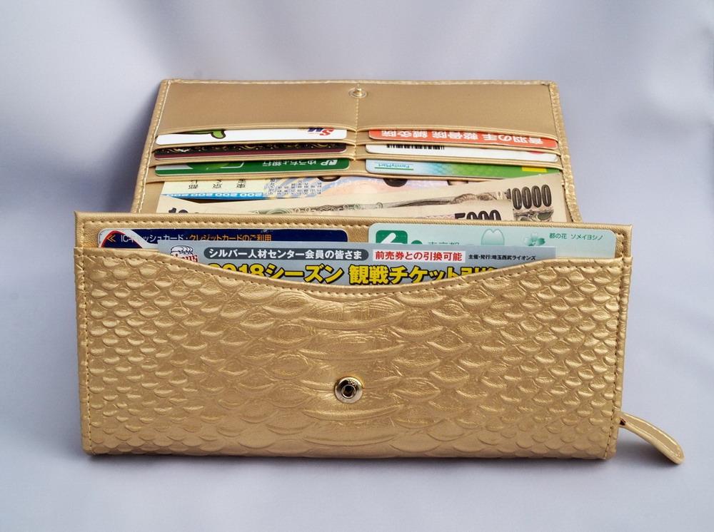 【大感謝価格 】黄金色蛇柄 金運如意財布 K12337