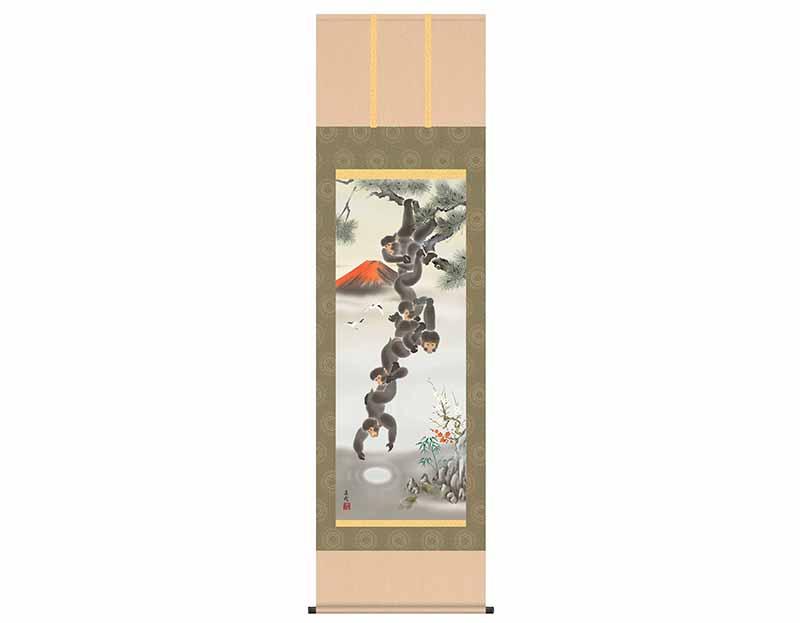 【大感謝価格 】掛軸 月五猿赤富士図 久我直哉筆 尺三 化粧箱 K11497
