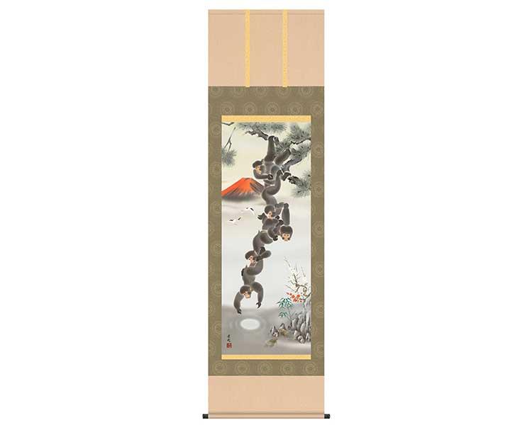 【大感謝価格 】掛軸 月五猿赤富士図 久我直哉筆 尺三 桐箱 K11498
