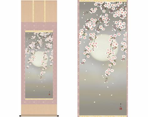 【大感謝価格 】掛軸 夜桜 緒方葉水 筆 K11646