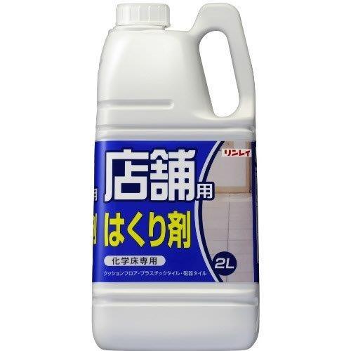 【大感謝価格】【6個セット】店舗用 はくり剤 2L×6個セット