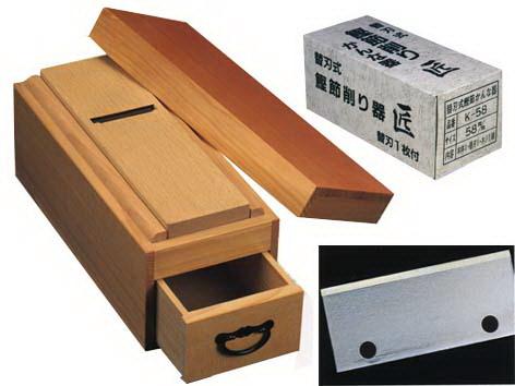【大感謝価格 】替刃式鰹節削り器 匠 たくみ K7745