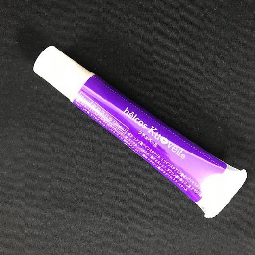 化粧品 高額売筋 メイクアップ リップグロス 無着色 16g 美容液成分配合 大感謝価格 クチュベール 推奨