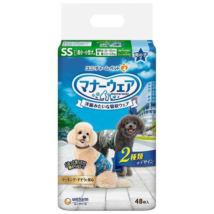 ペットグッズ 犬 トイレ用品 おむつ 簡単装着 超小型 小型犬用 デニム 大感謝価格 マナーウェア 希望者のみラッピング無料 売り出し 男の子用SS 48枚 迷彩