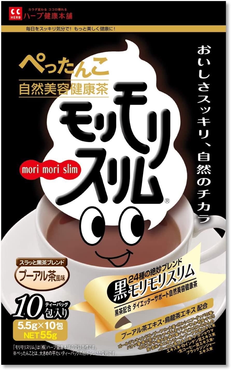 健康食品 サプリメント 格安 モリモリスリム 激安通販ショッピング ダイエットサプリ 黒モリモリスリム茶 5.5gx10包 割引不可品 ハーブ健康本舗