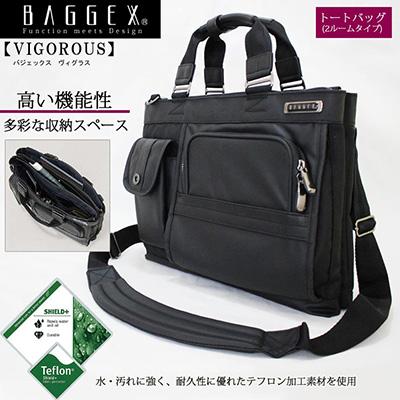 【メーカー直送・大感謝価格 】バジェックス BAGGEX ビジネストートバッグ ヴィグラスシリーズ 2層式 A4ファイル収納可 撥水加工 23-5587 BK ブラック