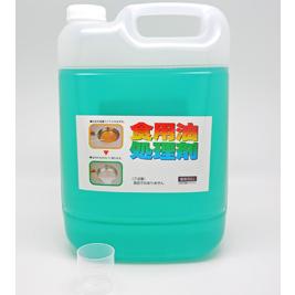 【大感謝価格 】天ぷら油処理剤 油コックさん 5L