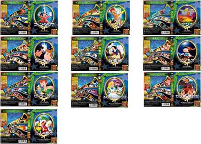 『アニメ名作シリーズ DVD10巻組(選択付き) K8809』(割引不可)DVD ディズニー 名作 アニメ キッズアニメ パブリック ドメイン『アニメ名作シリーズ DVD10巻組(選択付き) K8809』