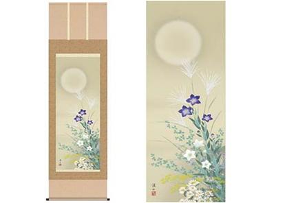 【大感謝価格 】掛軸「名月に秋草」 伊藤渓山筆 尺五