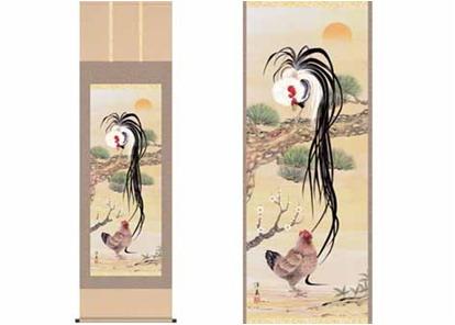 【大感謝価格 】掛軸「吉祥双鶏図」 打田洋美 筆 尺三