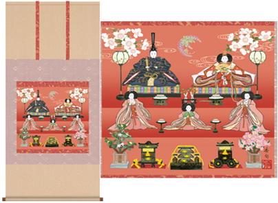 【大感謝価格 】掛軸 段飾り雛 伊藤香旬 筆