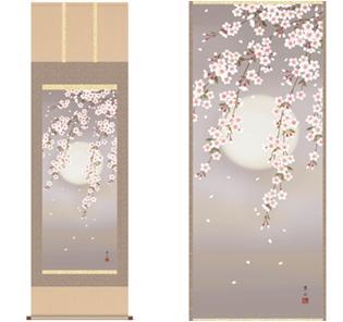 【大感謝価格 】掛軸 夜桜 緒方葉水 筆