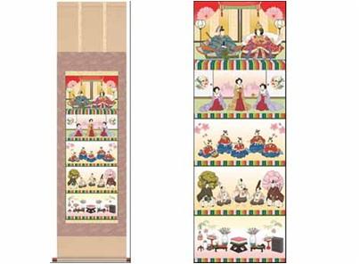 【大感謝価格 】掛軸 五段飾り雛 井川洋光 筆