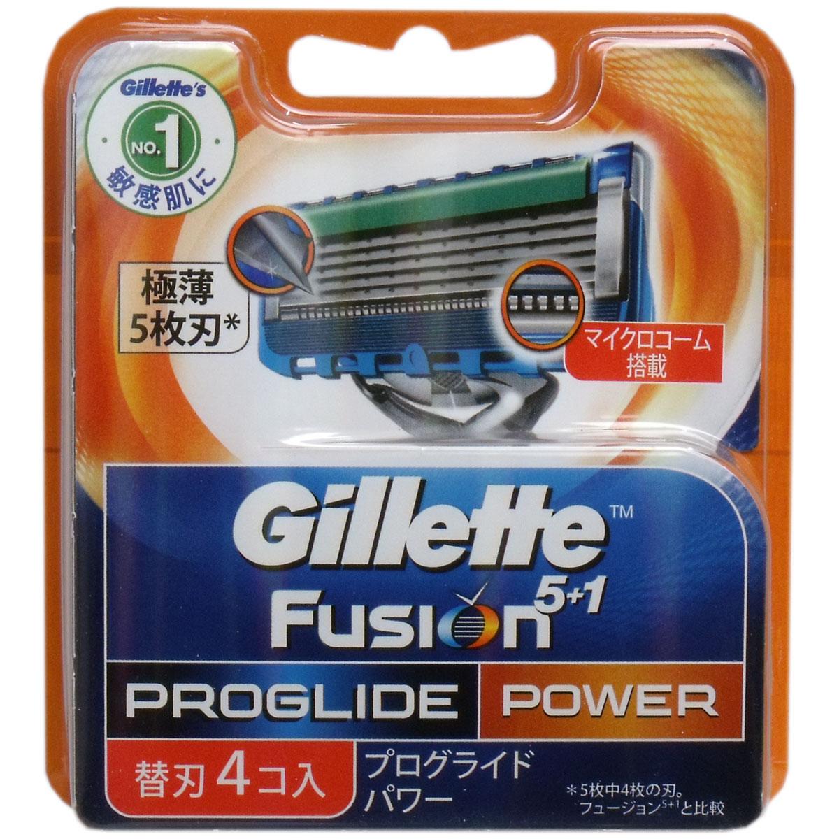 ジレット フュージョン プログライド パワー 日本最大級の品揃え 替刃 4個入 お取り寄せ品髭剃り シェービング 返品キャンセル不可品 市販 大感謝価格 カミソリ 髭剃り