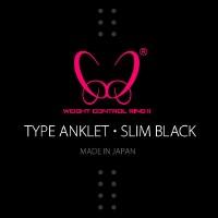 『ウエイトコントロールリングII Typeアンクレット スリムブラック』送料無料 5セット (リング10本)+1個プレゼント2個で送料無料5個で梱包時に1個多く入れてプレゼント