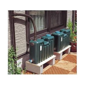 大感謝価格『雨水貯水タンク 80L』送料無料『メーカー直送品。代引・・同梱・返品・キャンセル・割引不可』