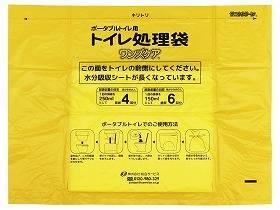 【メーカー直送】総合サービス介護用トイレ処理袋ワンズケア(30枚入り)ケース-73106(YS-290)【別途送料発生は連絡します、割引キャンセル返品不可】