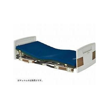 【メーカー直送】プラッツラフィオ ポジショニングベッド3モーター樹脂ショートP110-71ACS【別途送料発生は連絡します、割引キャンセル返品不可】
