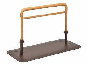 【メーカー直送】モルテン床置型手すり ルーツHS-ロングタイプ【別途送料発生は連絡します、割引キャンセル返品不可】