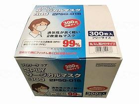 【メーカー直送】中部物産貿易2PLYサージカルマスク300(フリーサイズ)ケース300枚2PSG-01B【別途送料発生は連絡します、割引キャンセル返品不可】