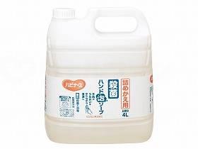 【メーカー直送】ピジョンタヒラ殺菌ハンド泡ソープケース4L11902【別途送料発生は連絡します、割引キャンセル返品不可】