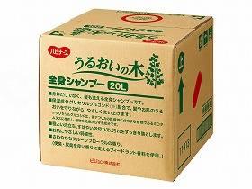 【メーカー直送】ピジョンタヒラハビナース うるおいの木全身シャンプー -20L11913【別途送料発生は連絡します、割引キャンセル返品不可】