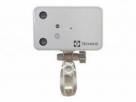 【メーカー直送】テクノスジャパンコードレス超音波・赤外線センサー--UIS200【別途送料発生は連絡します、割引キャンセル返品不可】