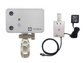【メーカー直送】テクノスジャパン超音波・赤外線コール--HUI-R【別途送料発生は連絡します、割引キャンセル返品不可】
