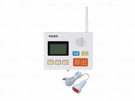 【メーカー直送】竹中エンジニアリング多機能型緊急通報装置(押しボタンセット)--HEC-610B【別途送料発生は連絡します、割引キャンセル返品不可】