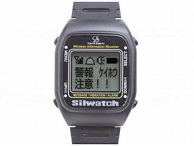 【メーカー直送】東京信友腕時計型受信機 シルウォッチ黒-SWR-2121【別途送料発生は連絡します、割引キャンセル返品不可】