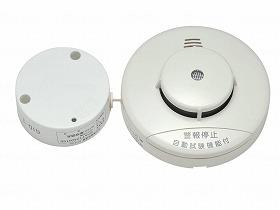 【メーカー直送】東京信友外付無線送信機+住宅用火災警報器セット--ATS-0001【別途送料発生は連絡します、割引キャンセル返品不可】