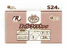 【メーカー直送】大王製紙G RケアスーパーフィットテープS24枚ケースS773008【別途送料発生は連絡します、割引キャンセル返品不可】