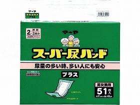 【メーカー直送】東陽特紙スーパー尿パッドプラス51枚ケース-【別途送料発生は連絡します、割引キャンセル返品不可】