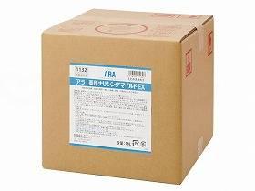 【メーカー直送】フェニックスアラ 薬用ナリシングマイルドEX 18LQB--【別途送料発生は連絡します、割引キャンセル返品不可】