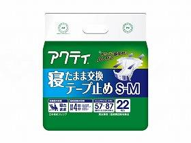 【メーカー直送】日本製紙クレシアTアクティ寝たまま交換テープ止めケースS-M80343【別途送料発生は連絡します、割引キャンセル返品不可】
