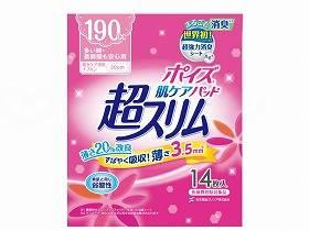 【メーカー直送】日本製紙クレシアTポイズ肌ケアパッド超スリムケース多い長時間安心14枚80917→80737【別途送料発生は連絡します、割引キャンセル返品不可】