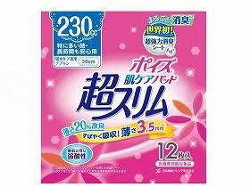 【メーカー直送】日本製紙クレシアTポイズ肌ケアパッド超スリムケース特に多長時間安心12枚80738【別途送料発生は連絡します、割引キャンセル返品不可】