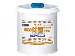 【メーカー直送】日本製紙クレシアジャンボ除菌ウェットタオル 250枚ケース本体64130【別途送料発生は連絡します、割引キャンセル返品不可】