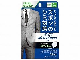 【メーカー直送】日本製紙クレシアポイズメンズシートケース微量用12枚88022【別途送料発生は連絡します、割引キャンセル返品不可】
