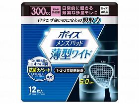 【メーカー直送】日本製紙クレシアポイズメンズパッド薄型ワイドケース安心の多量用12枚88021【別途送料発生は連絡します、割引キャンセル返品不可】