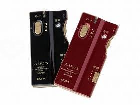【メーカー直送】朝日電器2Way集音器 EARLISワインレッド-AS-P001(WR)【別途送料発生は連絡します、割引キャンセル返品不可】