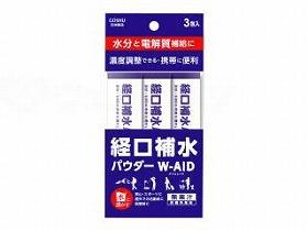 【メーカー直送】五洲薬品経口補水パウダー ダブルエイドW-AIDケース6g×3包KPW-3【別途送料発生は連絡します、割引キャンセル返品不可】