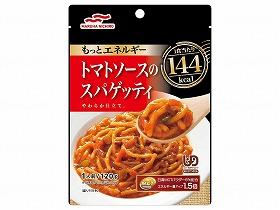 【メーカー直送】マルハニチロもっとエネルギー UD2ケーストマトソースのスパゲッティ45602【別途送料発生は連絡します、割引キャンセル返品不可】