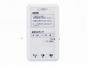 【メーカー直送】ハカルプラスアラームボックス(有線タイプ)--Ci-A1【別途送料発生は連絡します、割引キャンセル返品不可】