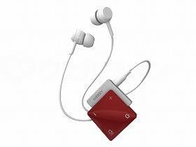 【メーカー直送】アメディア高性能集音器 聞楽「キラク」赤-ME-300D【別途送料発生は連絡します、割引キャンセル返品不可】