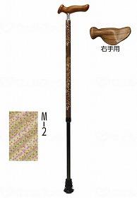 【メーカー直送】アシストインターナショナル雅・1点杖M-2 小桜に抹茶霞右手用AJ307【別途送料発生は連絡します、割引キャンセル返品不可】