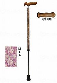 【メーカー直送】アシストインターナショナル雅・1点杖M-4 霞に桜(桃)両手共用AJ323【別途送料発生は連絡します、割引キャンセル返品不可】
